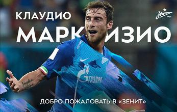 """Marchisio: """"Lascio senza rimpianti, mi dispiace solo essere passato per infortunato cronico"""""""