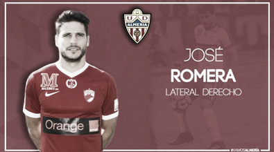 José Romera, sexto fichaje de la UD Almería para el presente curso