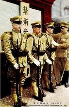 La invasión japonesa de China, un capítulo olvidadode la Segunda Guerra Mundial