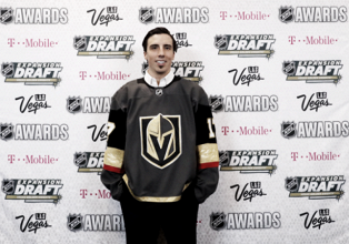 Vegas Golden Knights expansion draft results