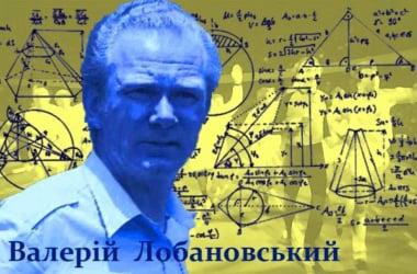 Lobanovskyi e a aplicação de raciocínio lógico na formação de equipes vencedoras (Arte: Rafael Mateus/VAVEL Brasil)