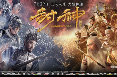 "Crítica de ""League of Gods"""