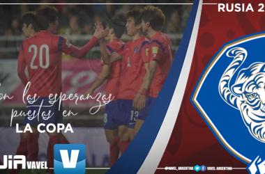 Guía selección surcoreana 2018: con las esperanzas puestas en la copa