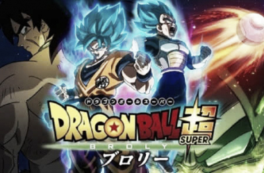 Afiche Película Dragon Ball Super Broly. Fotografía Canal RCN