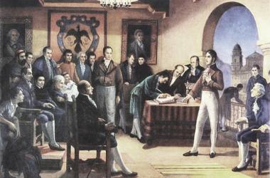 Congreso de Angostura y nacimiento de la República de Colombia. Fotografía de:elturismoencolombia.com
