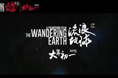 Captura del tráiler oficial de YouTube