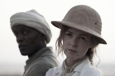 Festival cine de Sevilla 2020: Karen