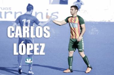 Carlos López, nuevo fichaje del Dépor B