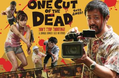 Póster oficial de la película