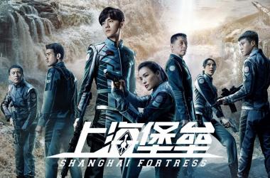 """Crítica de """"Shanghai Fortress"""": la batalla por el destino de la humanidad se libra en el Lejano Oriente"""