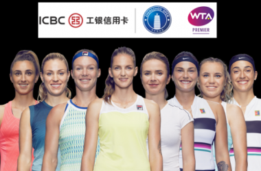 The Zhengzhou Open will host many top players this week | Edit: Don Han