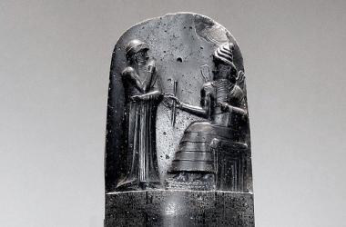 El Código de Hammurabi y los orígenes del derecho escrito