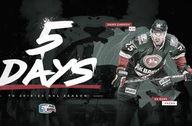 ¡El hockey está de vuelta! La CHL y KHL empiezan a calentar la temporada de hockey