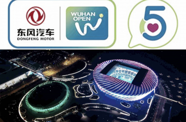 The Dongfeng Motor Wuhan Open will take place at the Optics Valley International Tennis Centre in Wuhan, China. This year marks the fifth edition of the tournament. Photo credits: Top (Dongfeng Motor Wuhan Open) and bottom (Wuhan Social).