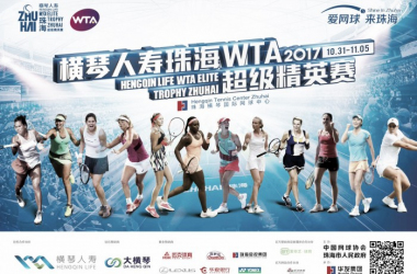 The list of players participating in Zhuhai | Photo: WTA Elite Trophy