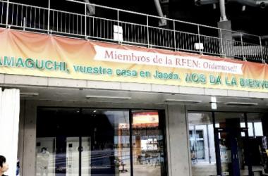 Cartel Bienvenida equipo español (Fuente: RFEN)