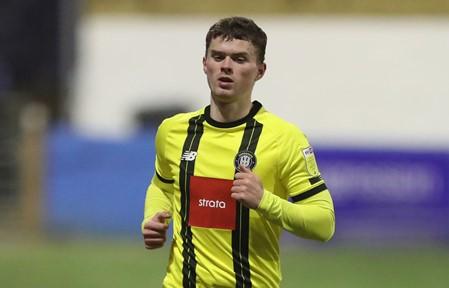 Harrogate Town 2-1 Bradford City: McPake stunner wins Yorkshire derby