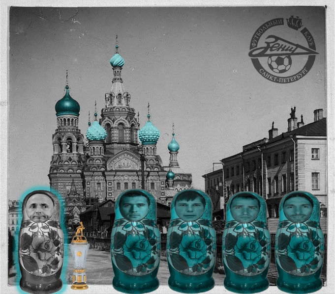 Zenit: hegemonía peterburguesa