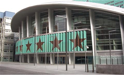 El Palacio de los Deportes presentará una entrada espectacular en el 'Estu'- Murcia