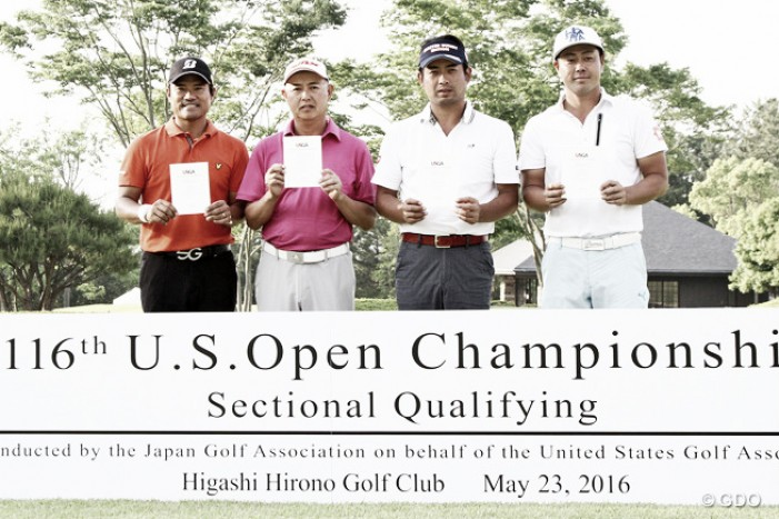 Four from Japan qualify for US Open