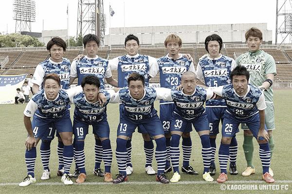 El Deportivo Alavés colaborará con un club japonés