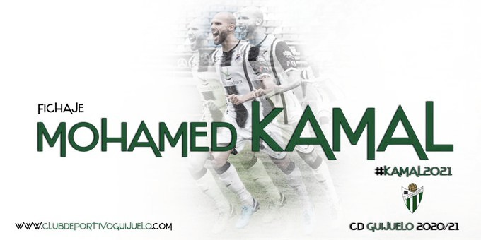 El Guijuelo se refuerza con Mohamed Kamal