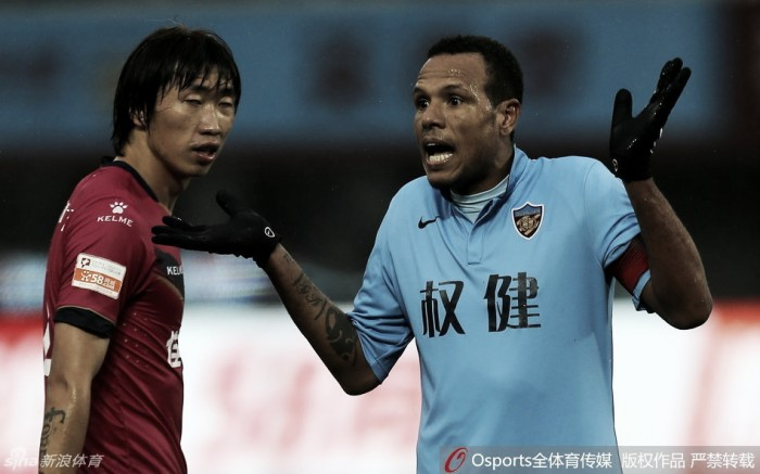 Tianjin Quanjian perde a liderança na segunda Divisão Chinesa