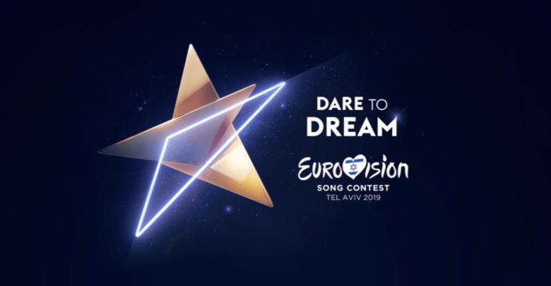 Festival de la Canción de Eurovisión 2019