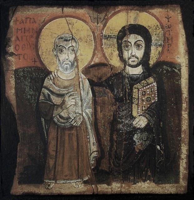 Iconos y pintura religiosa y su importancia artística