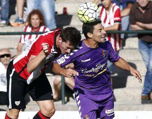 Celta B - Real Valladolid: un paso más hacia delante
