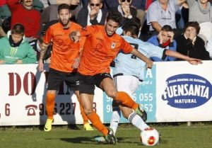 "Real Oviedo-Celta ""B"": primera final para el Oviedo"