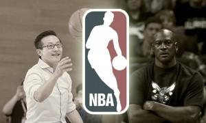Los dueños de la NBA