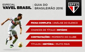 São Paulo 2016: após saída de Ceni, Tricolor aposta em força defensiva para ir longe no Brasileirão