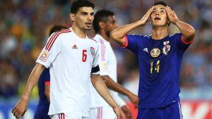 Japan 1-1 United Arab Emirates (AET- UAE win 5-4 on penalties)- UAE pull off incredible shock