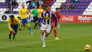 Real Valladolid - Las Palmas: puntuaciones del Real Valladolid, jornada 14