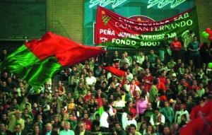 El Cajasol vestirá de verde y rojo