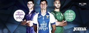 Guía VAVEL Leganés 2017/18: equipaciones