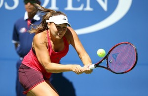 US Open: Eugenie Bouchard makes another early exit after falling to Evgeniya Rodina
