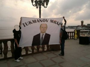 Aleksandr Tukmanov - Why is he hated by Torpedo Moscow's fans?