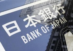 """BoJ: """"La economía de Japón comienza a recuperarse"""""""
