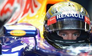 Vettel arrasa en la tercera sesión de libres del GP de Alemania
