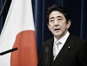 El dilema japonés