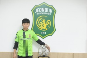Kim joins Jeonbuk from Hoffenheim