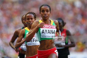 Ayana da continuidad a la dinastía etíope