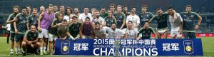 El Real Madrid también se lleva la International Champions Cup en China