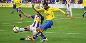 Real Valladolid – UD Las Palmas: puntuaciones del Real Valladolid, ida semifinal playoff