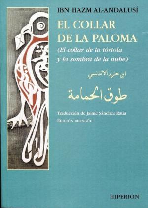 ''El collar de la paloma'', de Ibn Hazm de Córdoba: la cumbre de la literatura árabe