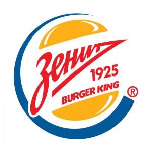 ¿Zenit-Burger King?