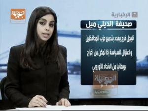 Una presentadora de la TV árabe sale sin velo y se arma el escándalo