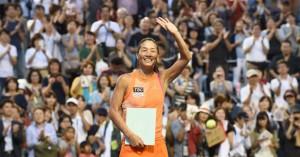 WTA Tokyo, i risultati
